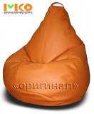 Оранжевое